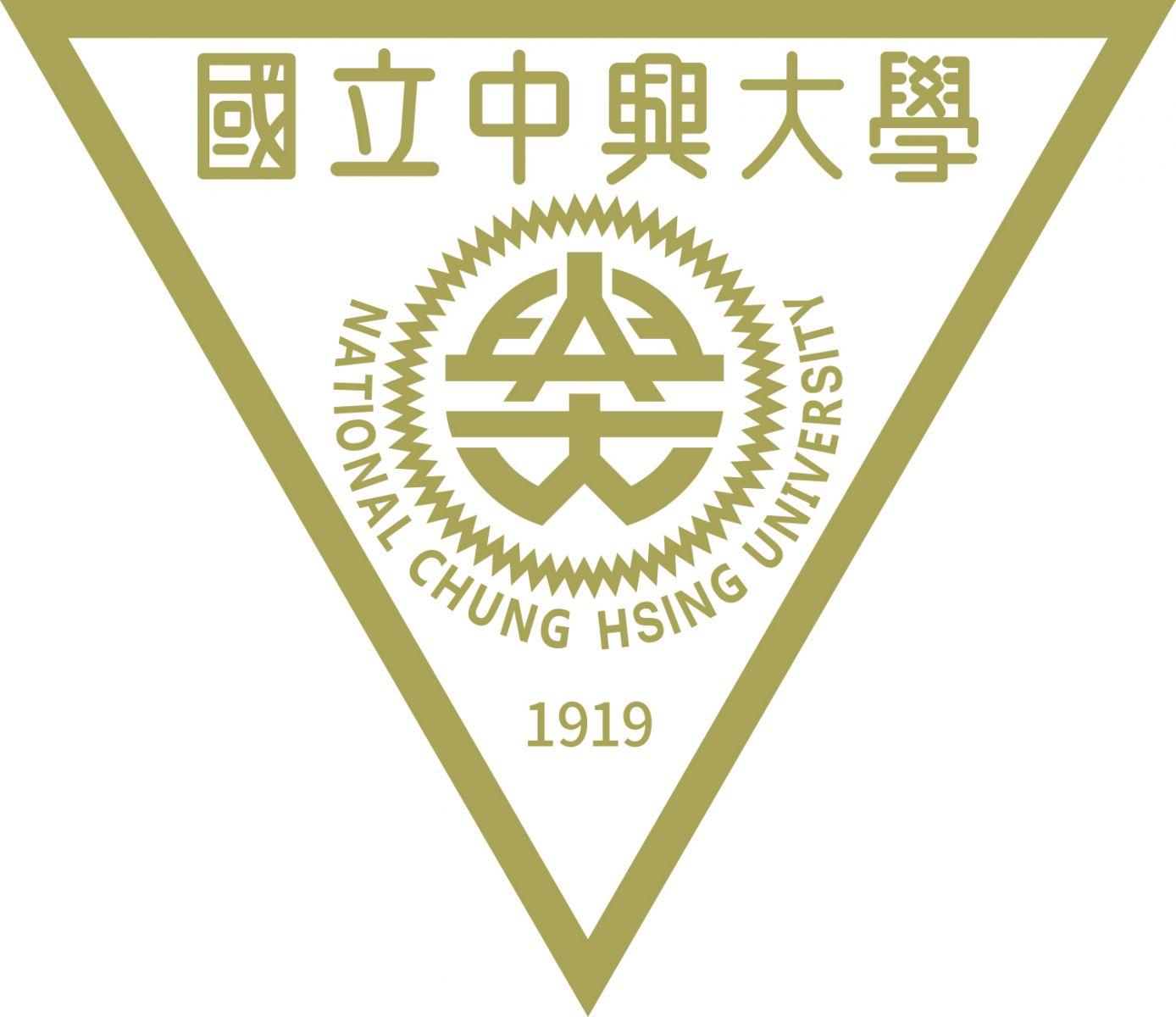 中興大學LOGO