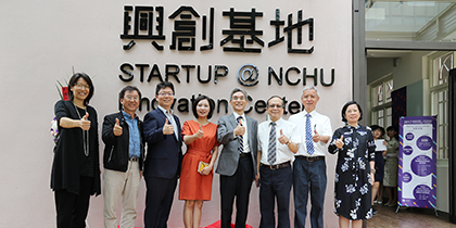 NCHU officially launched innovation center in hope to fulfill innovators' dream