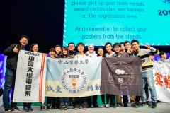 Solving Food Safety Issues, CSMU NCHU Winning the iGEM Gold Award