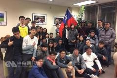 【媒體報導】麻省理工學院iGEM生技競賽 台灣6金2銀