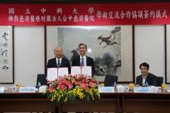 【媒體報導】台中慈濟醫院、中興大學簽署合作協議